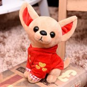 SHIYAO 7 Inch Chihuahua Plush Dog Toy Small , Cute Soft Pet Toy for Stuffed Children Best Gift