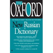 The Oxford New Russian Dictionary : The Essential Resource, Revised and Updated