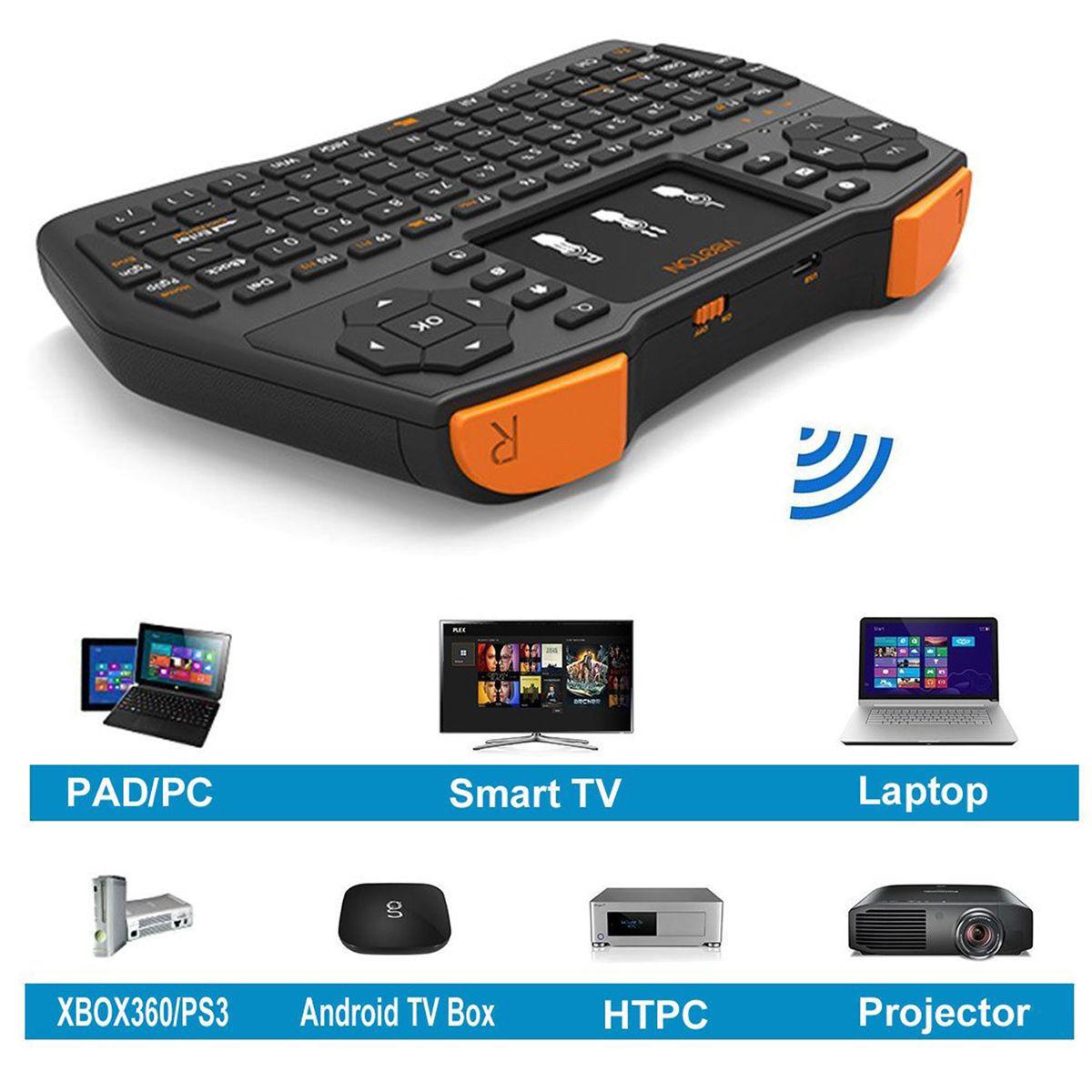 Black Wireless Mini Ultra Slim Keyboard and Mouse For Easy Smart TV Contol for VIZIO M70-C3 Smart TV