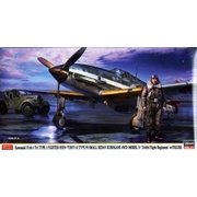 """1/48 07404 Hien I type Ding & ninety-five expression compact car Kurogane four cause (type 3)""""fligh"""