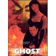 Ghost by GENEON ENTERTAINMENT