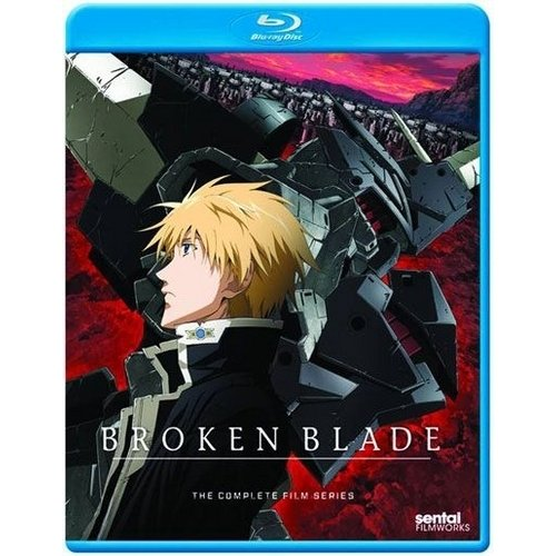 Broken Blade: The Complete Collection (Blu-ray) (Widescreen)