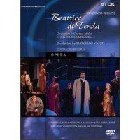 Beatrice Di Tenda (DVD)