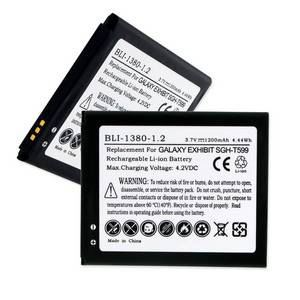 SAMSUNG GALAXY SGH-T599 EB425161LA 3.7V 1.2Ah LI-ION BATTERY + FREE SHIPPING