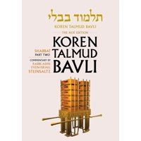 Koren Talmud Bavli Noe Edition, Vol. 3 : Tractate Shabbat Part 2, Color