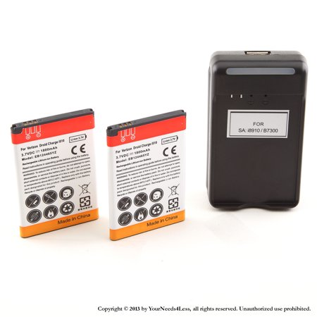 YN4L® 2 X 1800mAh Replacement Batteries for Samsung Droid Charge i510 + Wall Dock Charger Bundle