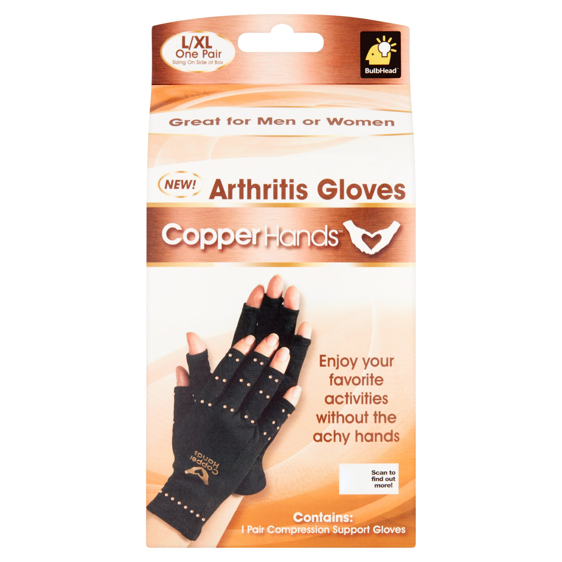 6f90e8be5a Copper Hands Compression Gloves, S/M - Walmart.com