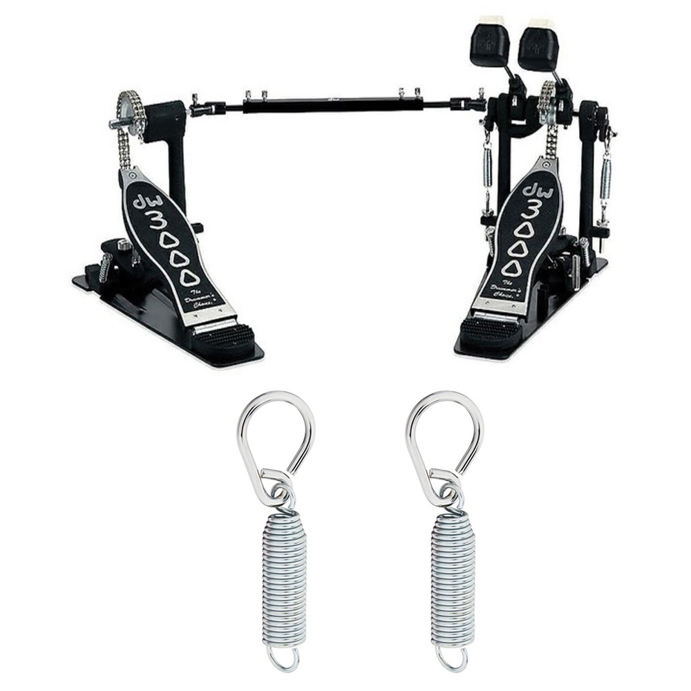 Drum Workshop DWCP3002 Double Bass Pedal with 2 DW Springs with Felt Inserts