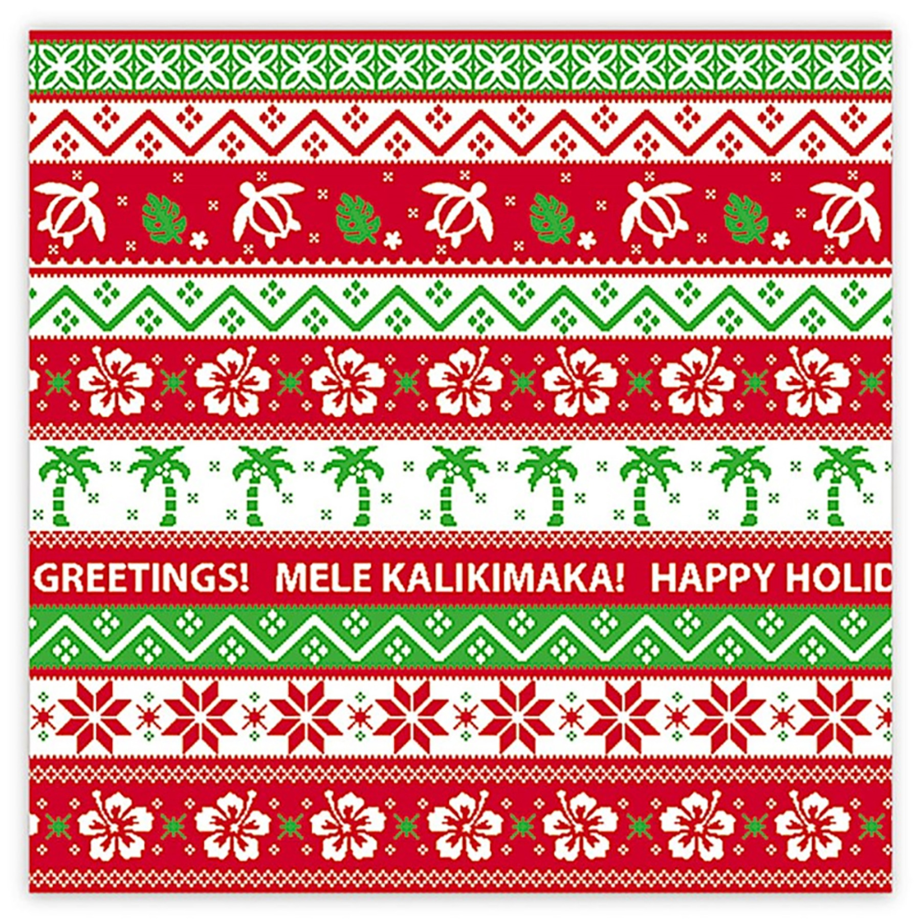Ugly Sweater Hawaiian Christmas Continuous Gift Wrap Paper 2 Rolls