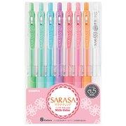 Zebra Sarasa Clip 0.5mm Ballpoint Pen, 8 Color Set (JJ15-8C-MK )