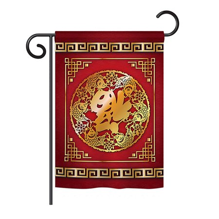 Ornament Collection - Chinese New Year Luck Arrive Winter - Seasonal New Year Impressions Decorative Vertical Garden Flag 13