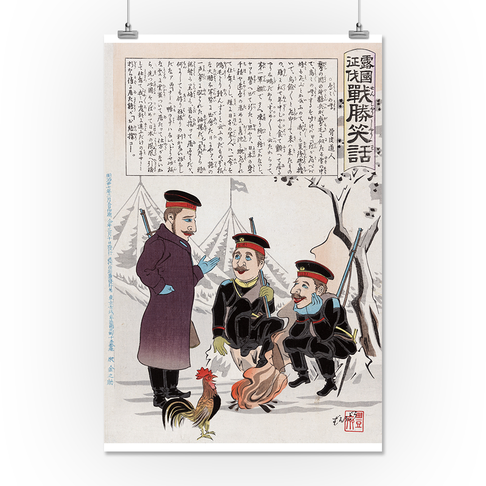 Russian Soldiers and a Rooster around a Campfire Japanese Wood-Cut Print (16x24 Giclee Gallery Print, Wall Decor Travel Poster)