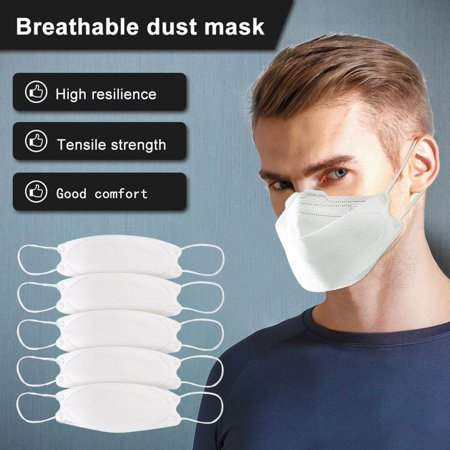 four layer disposal mask