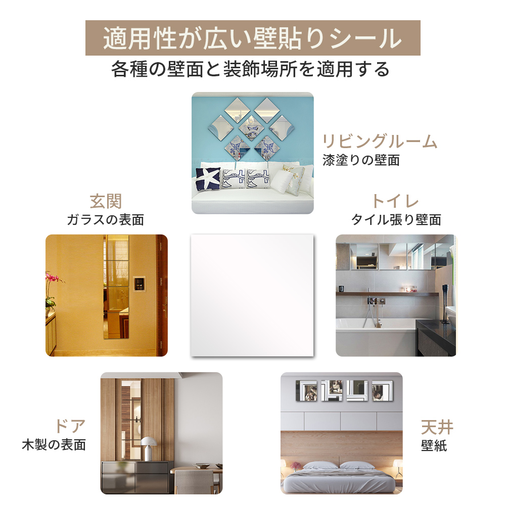 YOSOO 16Pcs Square Mirror Tile Wall Stickers Self Adhesive Decorative Mirrors 3D Decal Mosaic Home US