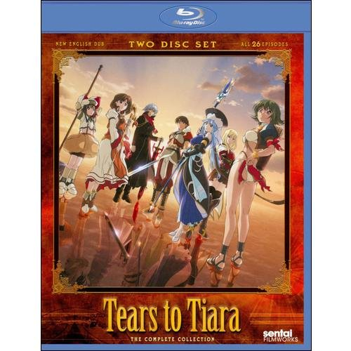 Tears To Tiara: The Complete Collection (Blu-ray) (Widescreen)