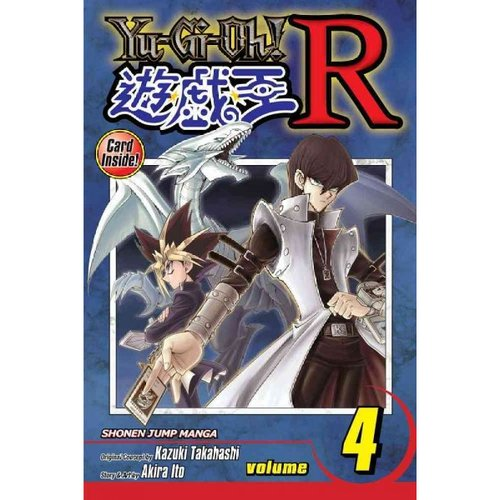Yu-gi-oh! R 4: Return of the Dragon