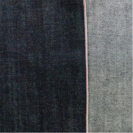 Navy Blue Cotton Slub Japanese Selvedge Vintage Denim