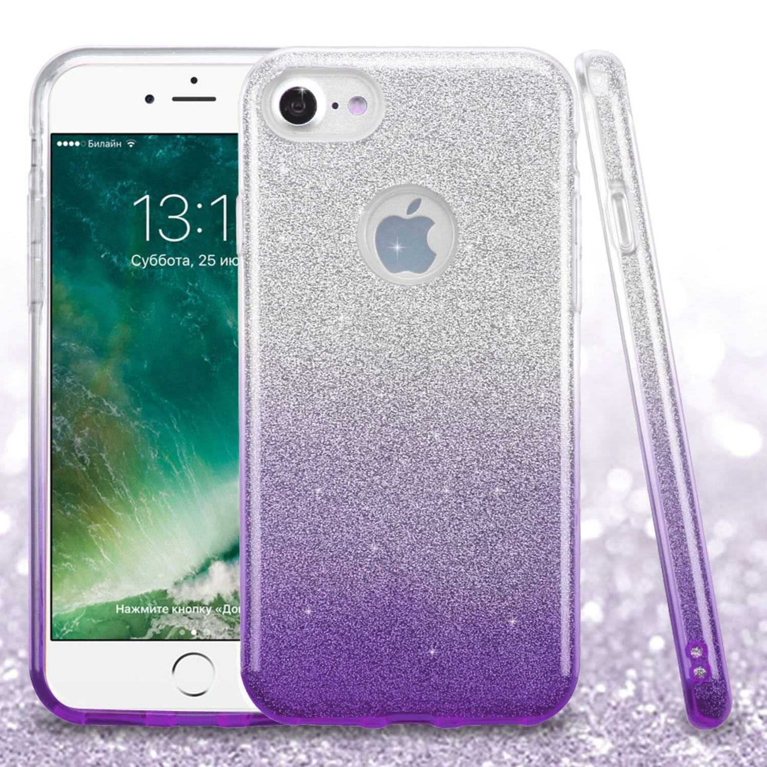 Insten Glitter Hybrid Hard Plastic/Soft Flexible Rubber Case For iPhone 7 - Purple