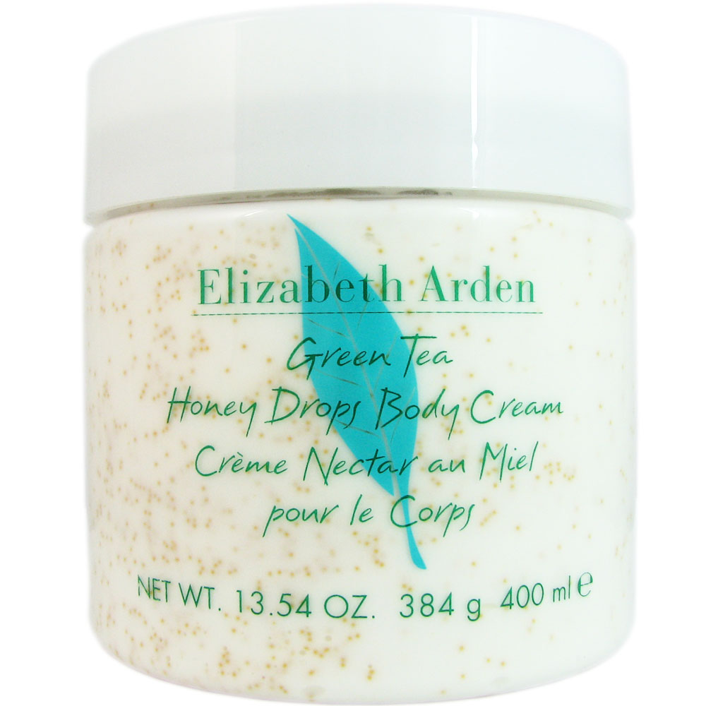 elizabeth arden body lotion
