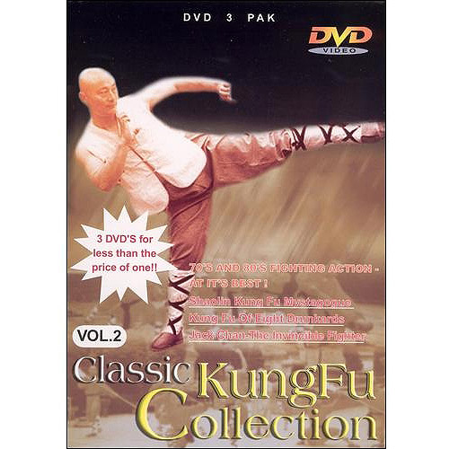 Classic Kung Fu Collection: Volume 2 by CAV DISTRIBUTING CORP