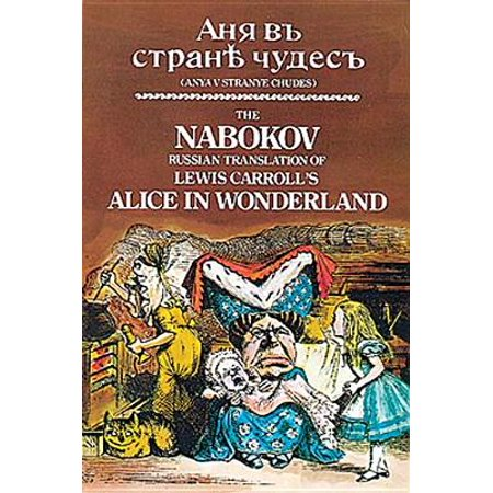 The Nabokov Russian Translation of Lewis Carroll's Alice in Wonderland : Anya V Stranye Chudes](Bunny From Alice In Wonderland)