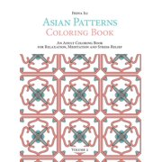 Asian Patterns Coloring Book: An Adult Coloring Book for Relaxation, Meditation and Stress-Relief (Volume 2) (Paperback)