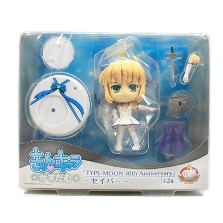 Fate Stay Night Type-Moon 10th Anniversary Saber King of Knights Figure (Fate Stay Night Saber)