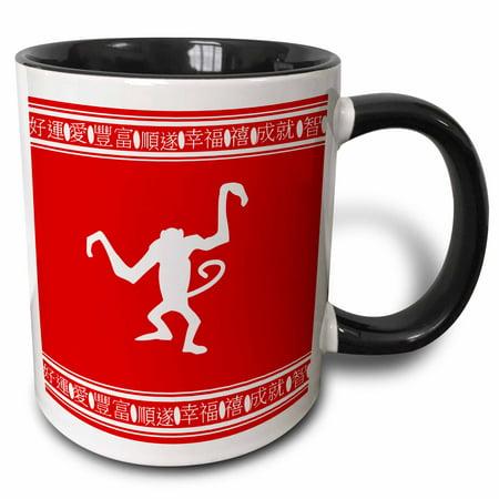 3dRose Monkey Chinese Zodiac Symbol Asian animal astrological horoscope sign - Two Tone Black Mug, - Chinese Zodiac Animal