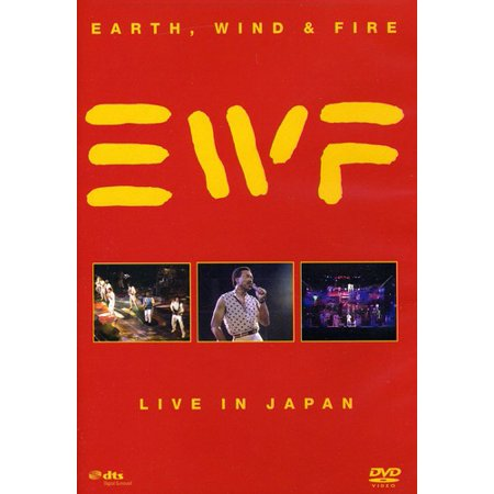 Live in Japan (DVD) - When Is Halloween In Japan 2017