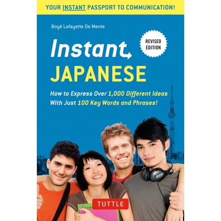 Instant Japanese : How to Express Over 1,000 Different Ideas with Just 100 Key Words and Phrases! (A Japanese Language Phrasebook & Dictionary) - Different Wedding Ideas