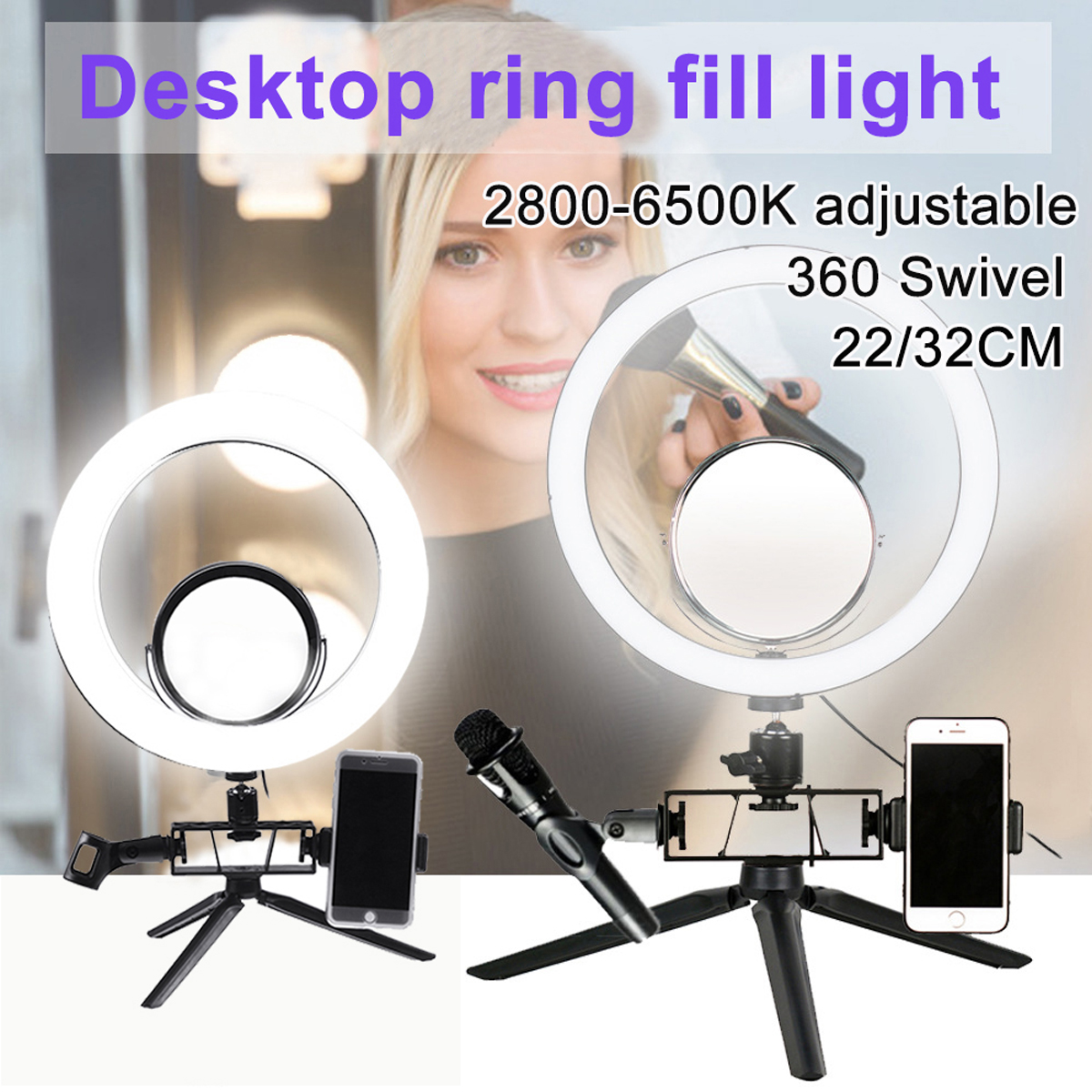 32cm Studio LED Ring Light w// Mirror Dimmable Photo Video Lamp For Camera Phone