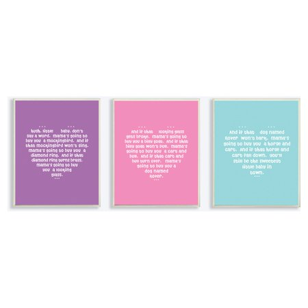 - The Stupell Home Decor Collection Hush Little Baby Heart Wall Plaque - Set of 3