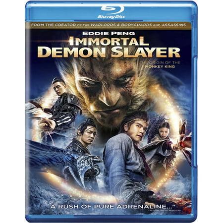 Immortal Demon Slayer - 300 Immortals