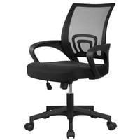 Yaheetech Adjustable Ergonomic Office Chair Mesh Swivel Computer Chair Black
