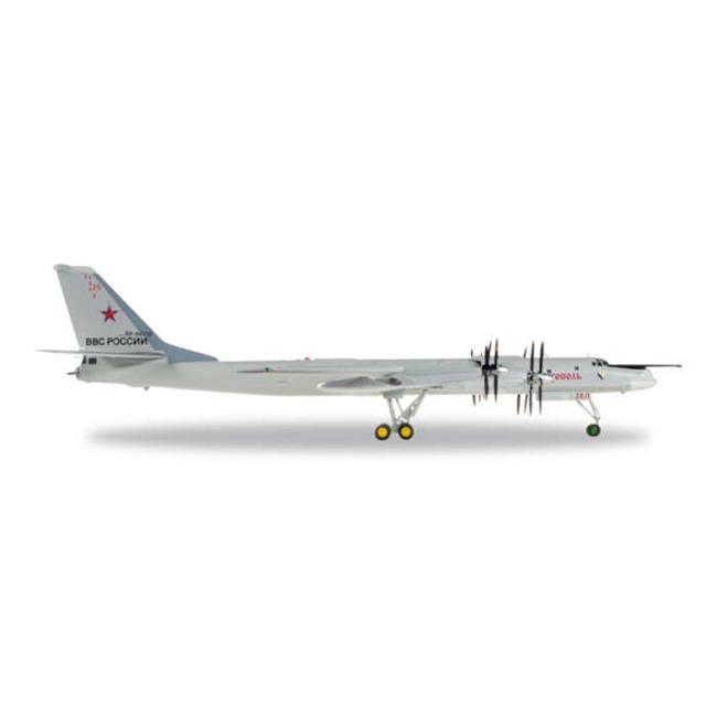 Herpa 1-200 Scale Military E558204 Russian Air Force Heavy Bomber Air Regiment, 1-200 by Herpa 1 200 Scale Military