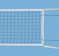 First Team Competition Volleyball Net