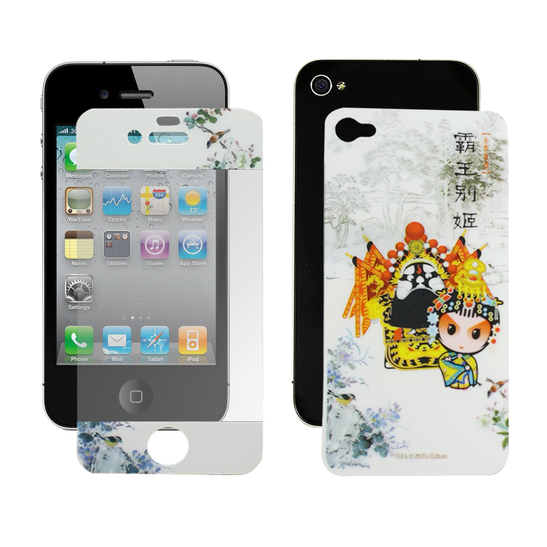 Unique Bargains Colorful Peking Opera Back Sticker w LCD Screen Protector for iPhone 4 4G 4S
