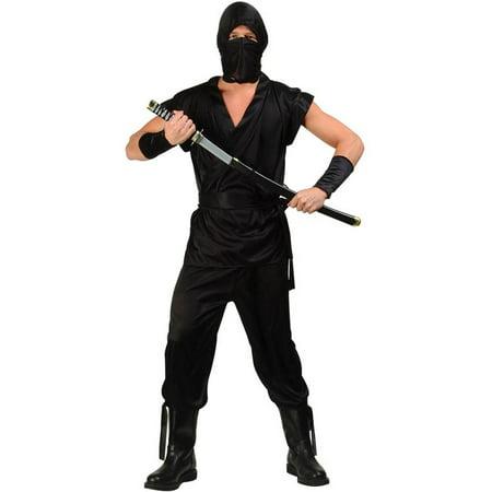 Invisible Ninja Satin Costume - Invisible Costume