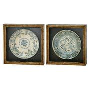 Winward Silks 'Antique Plate Strong' 2 Piece Framed Graphic Art Print Set
