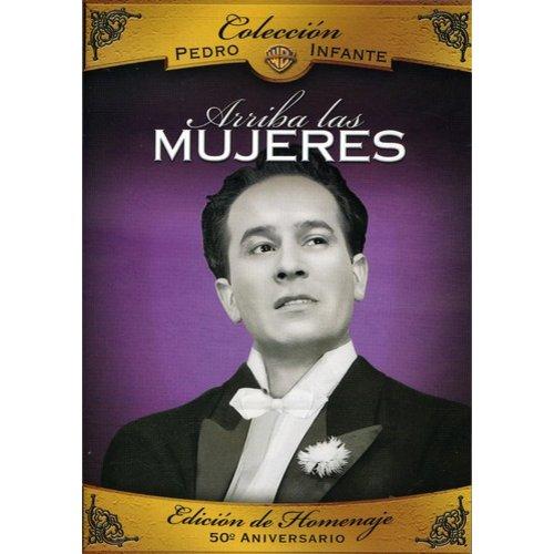 Arriba Las Mujeres (Spanish) (Full Frame) by