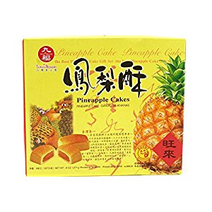 Nice Choice-Pineapple Cakes (Gateau De Ananas) 8oz + One NineChef Spoon (5 Pack)