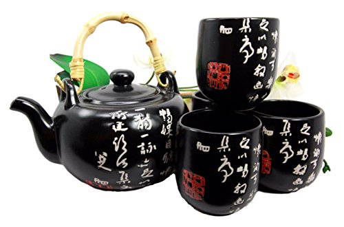Atlantic Collectibles Chinese Calligraphy Black Glazed Porcelain 27oz Tea Pot With Cups Set Serves 4... by Atlantic Collectibles