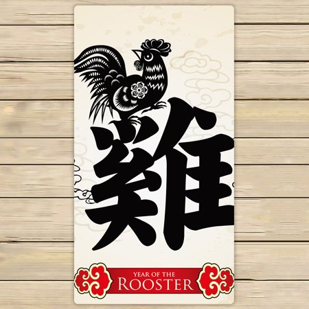 YKCG Traditional China Calligraphy Chinese Zodiac Rooster Year Hand Towel Beach Towels Bath Shower Towel Bath Wrap For Home Outdoor Travel Use 30x56 inches (Rooster Hand Towels)