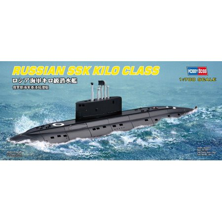 Russian Navy Kilo Class Ship Boat Model Building Kit, Kit has one sprue with 10 parts By Hobby