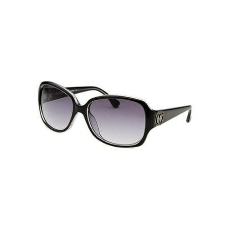 9dfe73258c8 MICHAEL Michael Kors - Michael Kors M2789S 57mm Harper Non-Polarized  Sunglasses (Black) - Walmart.com