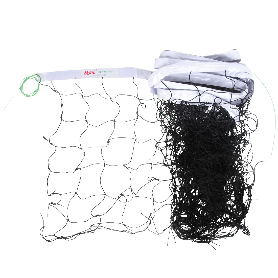 Unique Bargains Unique Bargains 9M Long White Trim Black Nylon Braided Knotted Sports Volleyball Net