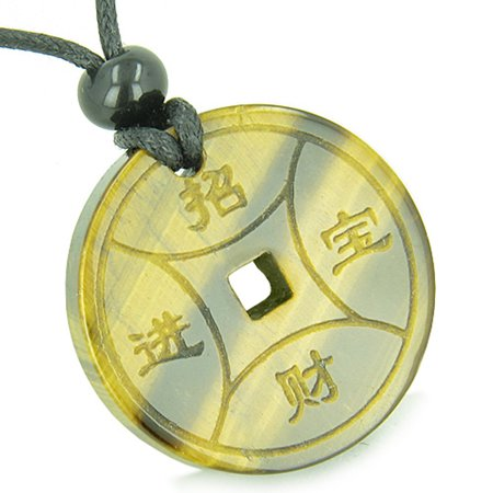 Amulet Lucky Coin Fortune Medallion Tiger Eye Healing Powers Pendant (Tigers Eye Cross)