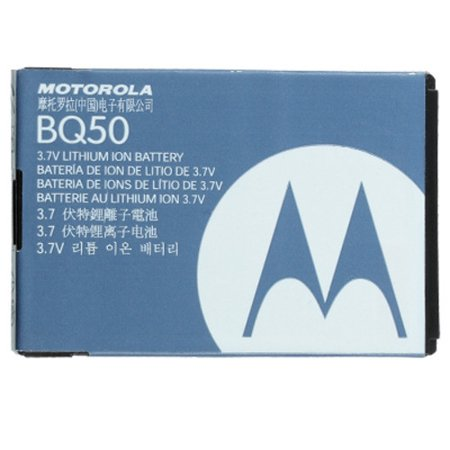 Motorola BQ50 Battery