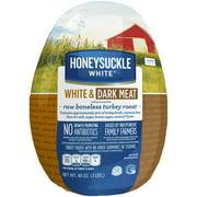 Honeysuckle White Frozen White & Dark Meat Boneless Turkey Roast with Gravy, 3 lb
