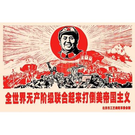 Sayings Of Mao Poster Print by 20th Century Chinese School (24 x 16)](Chinese Saying)